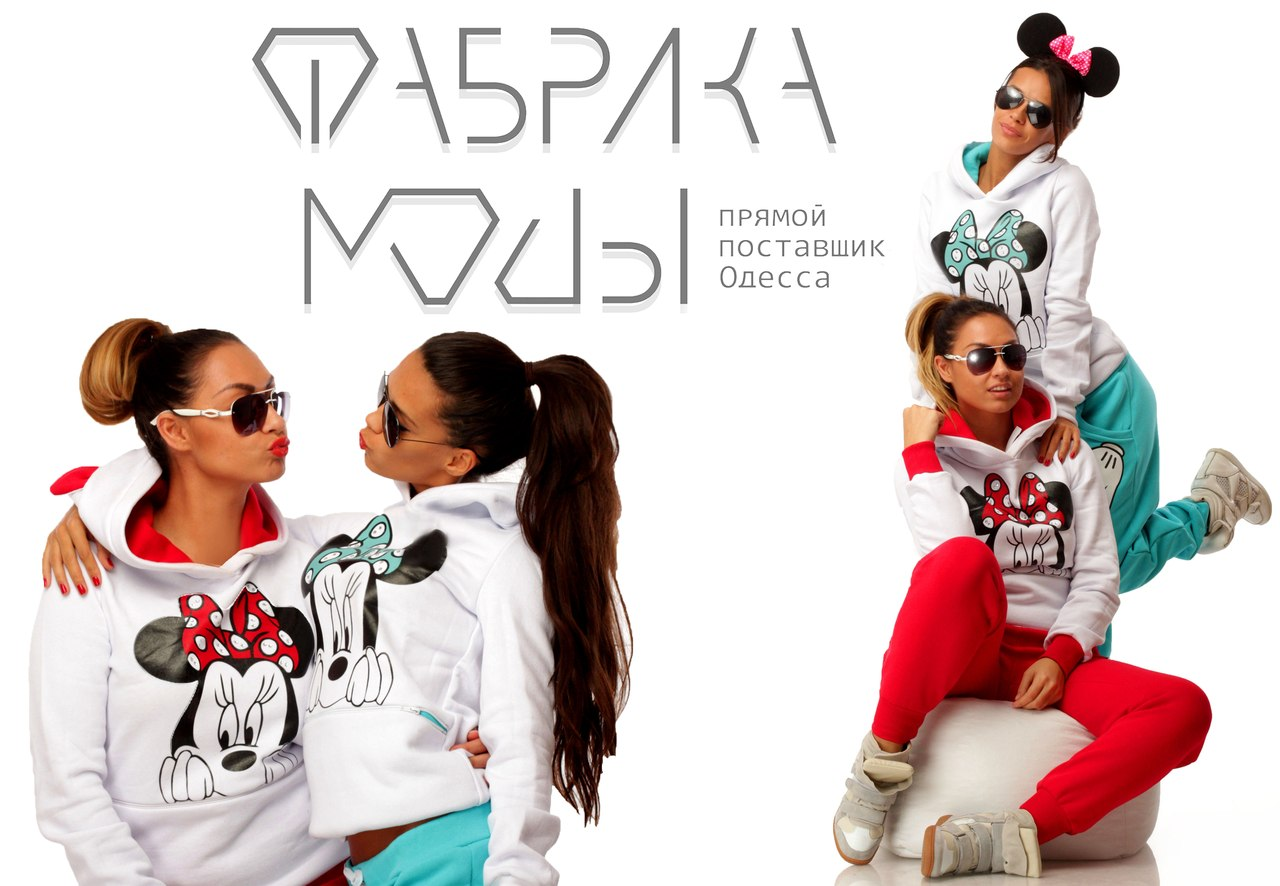 Сайты Модной Одежды Украина